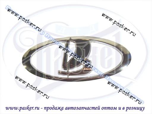 Знак решетки 2170 Priora