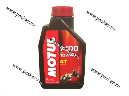 Масло Motul 10W40 7100 4-х тактное API SL/SJ/SH/SG 1л син