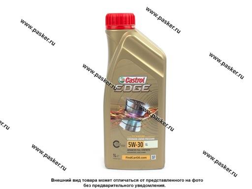 Масло CASTROL  5W30 EDGE FST LL C3 504.00/507.00 1л син
