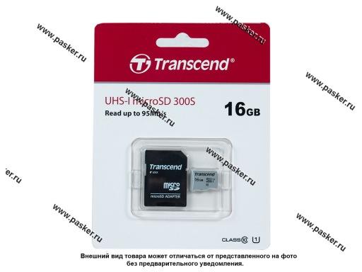 Флеш накопитель Micro SDHC 16Гб Transcend Class 10 с адаптером SD