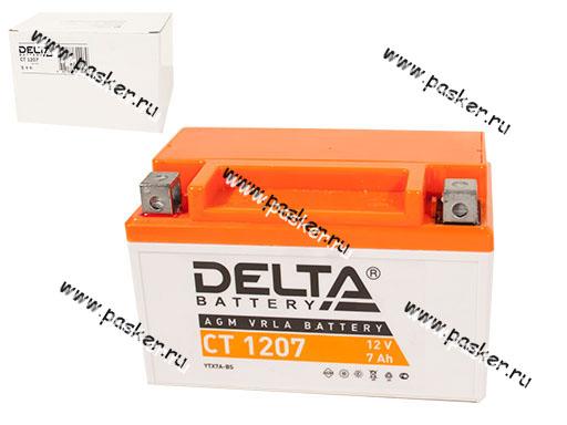 Аккумулятор DELTA MOTO CT 1207 152х87х95 с/эл YTX7A-BS