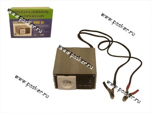 Преобразователь напряжения 12В/220В  900Вт Орион c USB