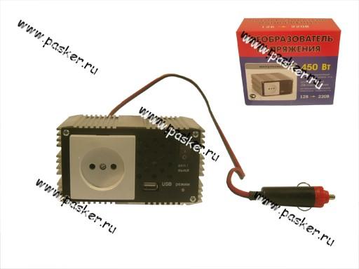 Преобразователь напряжения 12В/220В  450Вт Орион c USB