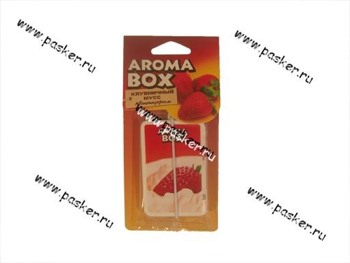 Ароматизатор Aroma Box клубничный мусс B-5