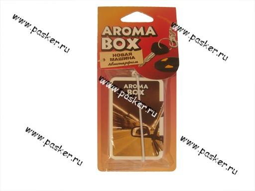 Ароматизатор Aroma Box новая машина B-8
