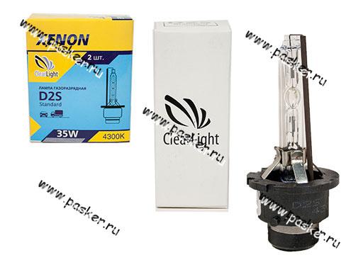Лампа ксенон D2S ClearLight 4300K