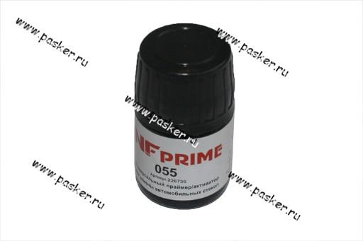 Грунтовка BETAPRIME NF055 10мл праймер для автомобильных стекол