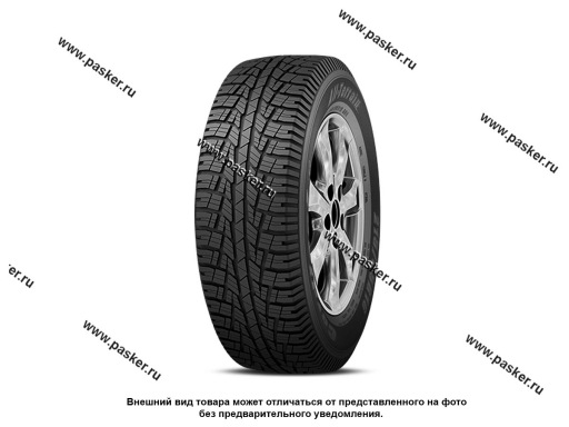 Шина Cordiant All Terrain 215/65 R16 лето
