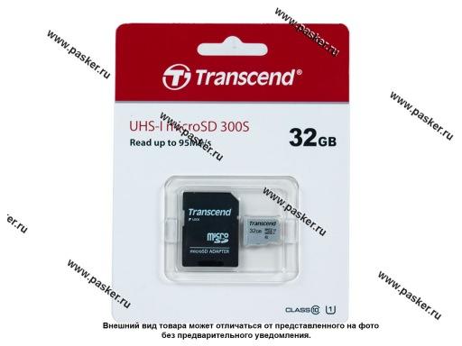 Флеш накопитель Micro SDHC 32Гб Transcend Class 10 с адаптером SD