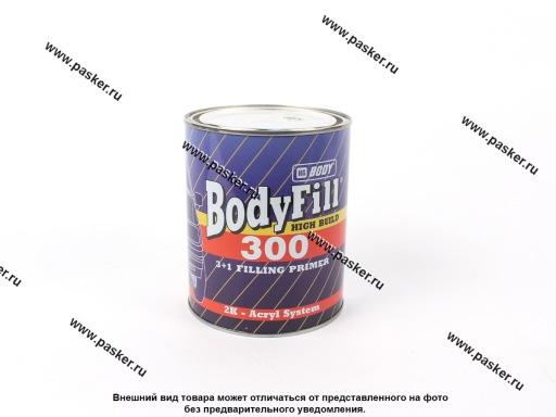 Грунтовка HB BODY 300 1л 3+1 серая