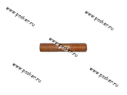 Шпилька М10х30 коллектора короткая ГАЗ дв.402 291797-П29