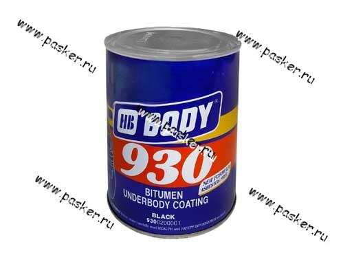 Антикоррозийное покрытие HB BODY 930 1кг черный