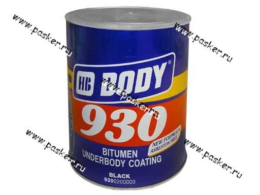 Антикоррозийное покрытие HB BODY 930 2,5кг черный