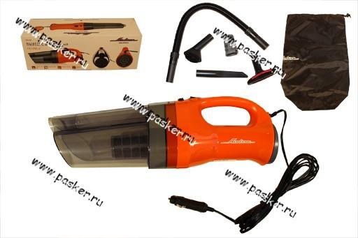 Пылесос AIRLINE CYCLONE-2 в сумке