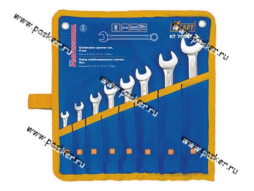 Ключи комбинированные  8 предметов 6-20 сумка KRAFT 700553