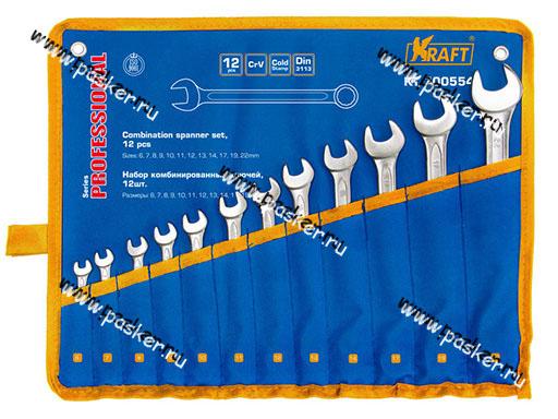 Ключи комбинированные 12 предметов 6-22 сумка KRAFT 700554