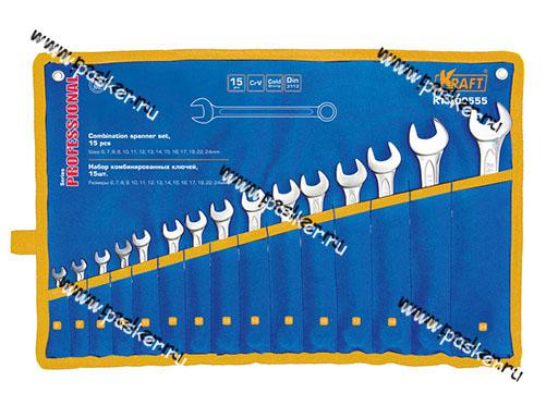 Ключи комбинированные 15 предметов 6-24 сумка KRAFT 700555
