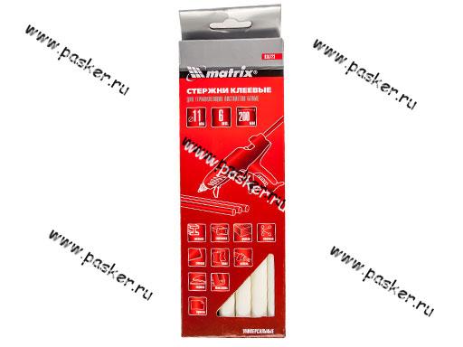 Клей - стержень для пистолета 11мм L200мм белый 6шт Matrix 930723