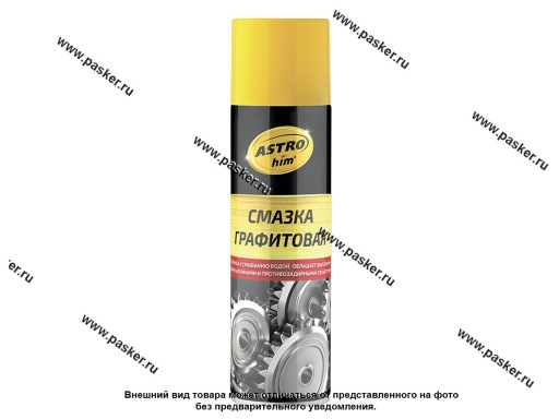 Смазка Графитная Астрохим AC-455 335мл аэрозоль