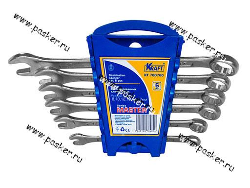 Ключи комбинированные  6 предметов 8-17 KRAFT Master 700760