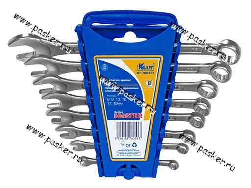 Ключи комбинированные  8 предметов 9-19 KRAFT Master 700761