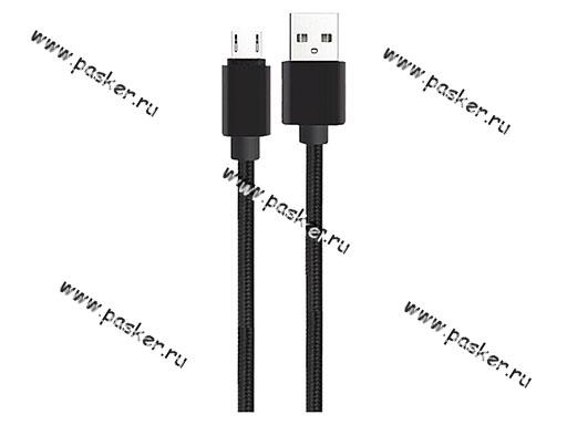 Кабель универсальный Micro-USB 1м ZIPOWER PM6657 черный