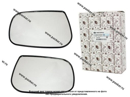 Зеркальный эл-т 2123 Chevy Niva Рекардо левый/правый обогрев в коробке