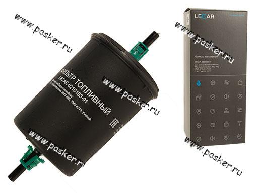 Фильтр топливный ГАЗ дв 405 LECAR