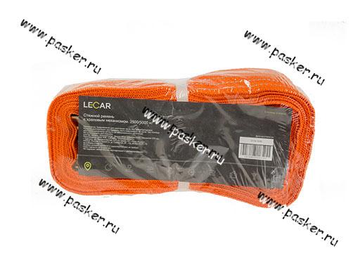 Крепеж груза Ремень стяжка 10м х 50мм 2/5т LECAR