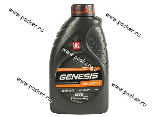 Масло Лукойл  5W30 Genesis Armortech HK API SL/CF A3/B3/B4 1л син