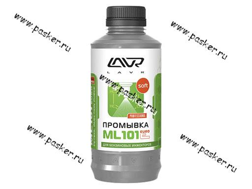 Очиститель инжектора LAVR ML101 EURO Ln2007 1000мл