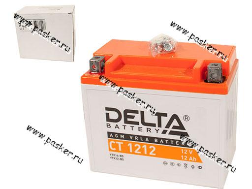Аккумулятор DELTA MOTO CT 1212 150х87х130 с/эл YTX14-BS YTX12-BS