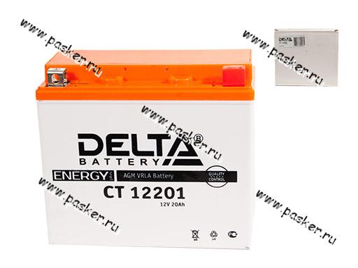 Аккумулятор DELTA MOTO CT 12201 180x87x153 обр/п с/эл YTX20L-BS YTX20HL-BS YB16CL-B YB16L-B YB18L-A