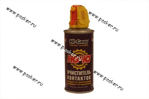 Очиститель электрических контактов HI-GEAR 5506 HG40 167мл аэрозоль
