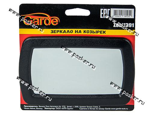 Зеркало на солнцезащитный козырек Garde ZSM1391