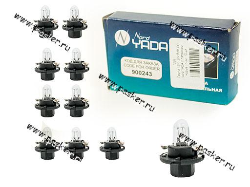 Лампа 12V1.2W BX8.4d Nord YADA с патроном
