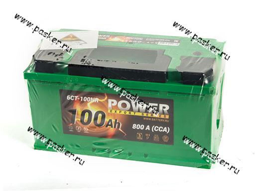 Аккумулятор POWER 100Ач EN800 353х175х190