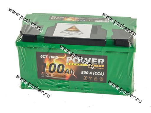 Аккумулятор POWER 100Ач EN800 353х175х190 обр/п