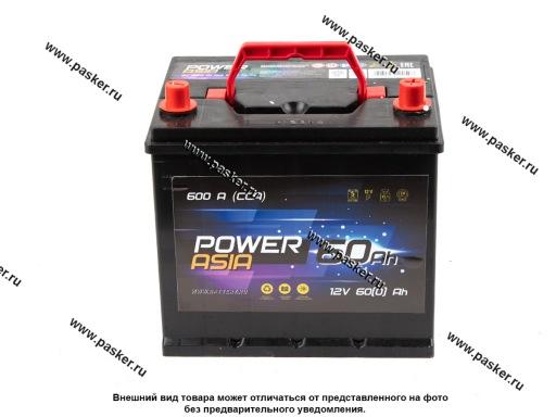 Аккумулятор POWER 60Ач EN600/540 ASIA 232х173х225 обр/п 65D23L
