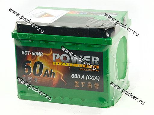 Аккумулятор POWER 60Ач EN600 242х175х190 обр/п