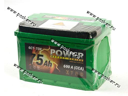 Аккумулятор POWER 75Ач EN690/710 277х175х190