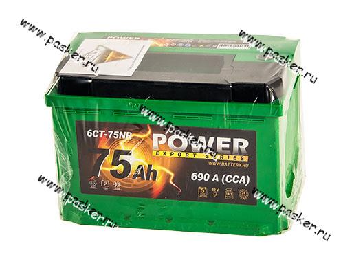 Аккумулятор POWER 75Ач EN690/710 277х175х190 обр/п
