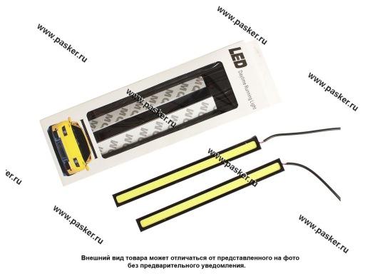 Огни ходовые дневные DRL Nord YADA COB-17 12V/10Вт