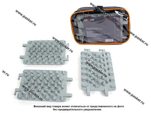 Противобуксовочное устройство 3 трака сумка LECAR