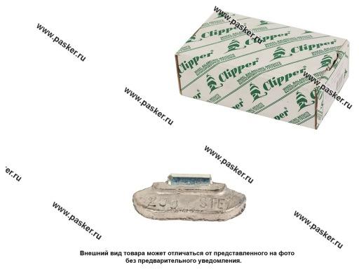 Грузик балансировочный 25гр Clipper со скобой 0225 100шт