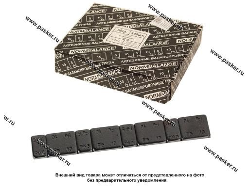 Грузик балансировочный самоклеящийся 5гр 10гр по 4шт NORM эмаль 100шт