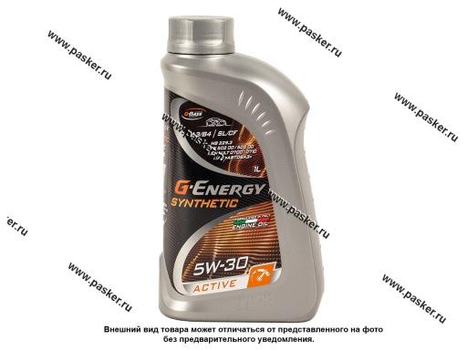 Масло G-Energy  5W-30 Synthetic Active API SL/CF 1л син