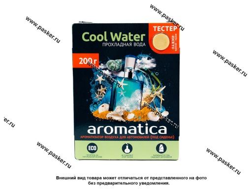 Ароматизатор Aromatica под сиденье 200г cool water гелевый AR-3