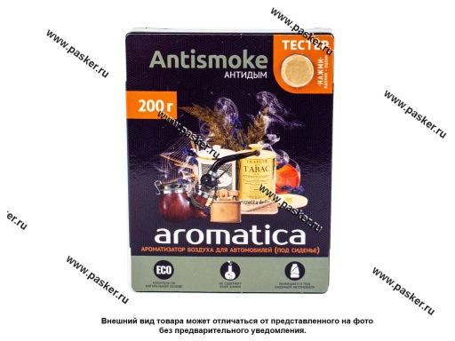 Ароматизатор Aromatica под сиденье 200г antismoke гелевый AR-4