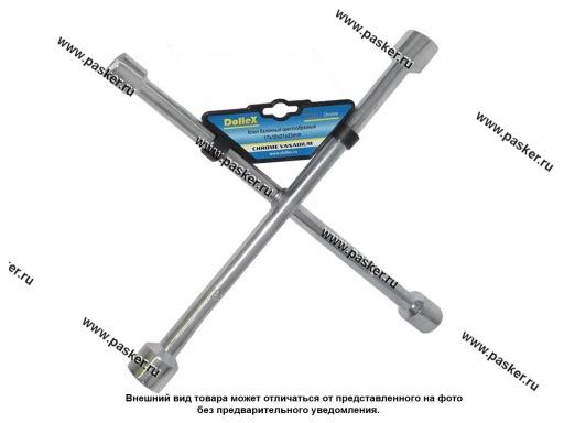 Ключ баллонный крестовой 17х19х21х23 хром Dollex